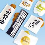 アオト印刷 デリシャスバッグ(耐油袋)