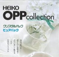 OPP袋:HEIKO クリスタルパック