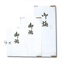 HEIKO きもの文庫(四ツ手)