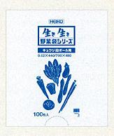 HEIKO:野菜袋・漬物袋