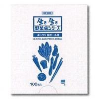 野菜袋シリーズ(ネギ・ゴボウ・キュウリ)