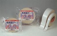 布両面テープ No.711