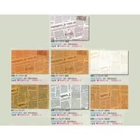 包装紙 レターフラワー/ニュースレター