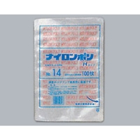 ナイロンポリ Hタイプ 耐熱性・耐油性に優れ、幅広く安心して対応
