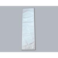 ナイロンポリ 新巻鮭用規格袋 鮭の形に合わせたシール形状