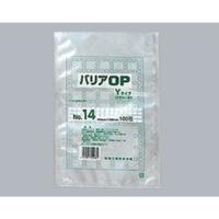 バリアOP Yタイプ 酸素バリア性・防湿性に優れる 三方シール袋