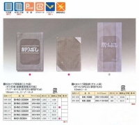ストロングパック KB タイプ(削りぶし用・印刷袋)の画像