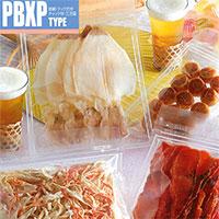 ストロングパック PBXP タイプ(印刷・フック穴付・チャック付・三方袋)