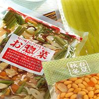 ストロングパック TNP タイプ(惣菜等・印刷袋)