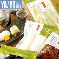 ストロングパック YA/YT タイプ(漬物用印刷袋)