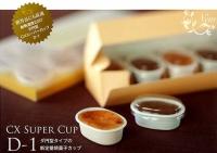 D-1 楕円型焼菓子カップの画像