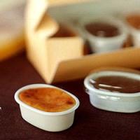 D-1 楕円型焼菓子カップ