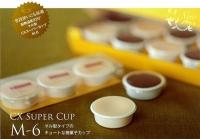 M-6 丸型焼菓子カップの画像