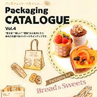 HEIKO パン屋さんとケーキ屋さんのパッケージングカタログ