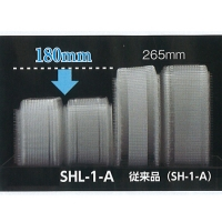 SHLシリーズ(嵌合タイプ)