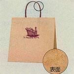 [紙袋/手提げ袋] HEIKO 25チャームバッグ E判