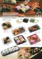 フードパック APW APET和菓子容器の画像