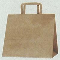 [紙袋/手提げ袋] HEIKO Hフラットチャームバッグ 300-1