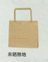 [紙袋/手提げ袋] HEIKO H25チャームバッグ 18-2(平手)