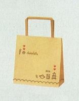 [紙袋/手提げ袋] HEIKO H25チャームバッグ 18-4(平手)