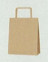 [紙袋/手提げ袋] HEIKO H25チャームバッグ 20-1(平手)