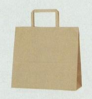 [紙袋/手提げ袋] HEIKO H25チャームバッグ 26-1(平手)