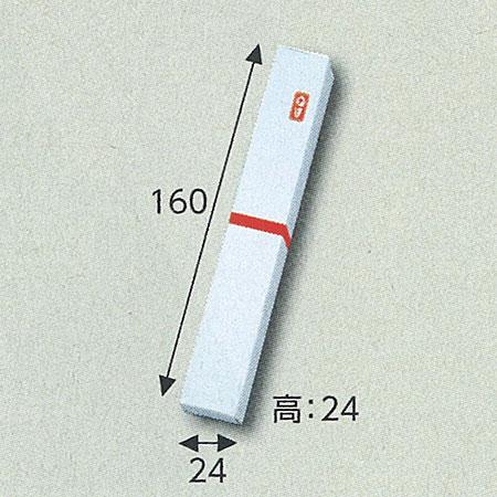 [ギフトボックス/化粧箱] HEIKO ペン1本箱 赤棒