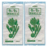 野菜袋シリーズ(セロリ・キュウリ)