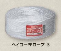 [梱包材・紐] HEIKO PPロープ S 小巻