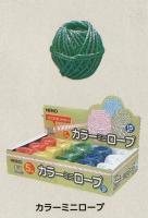 [梱包材・紐] HEIKO カラーミニロープ