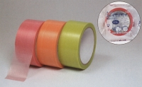 HEIKOミルキーテープ