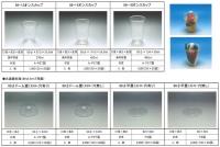 透明プラスチックカップ