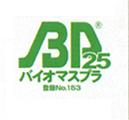 福助工業 ニュー環境バッグ/バイオリユースバッグ