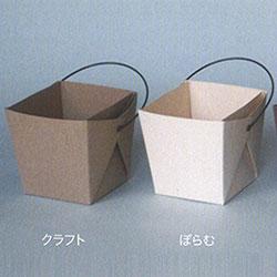 デリメイト プライムシリーズ TK125 カンゴウ容器付