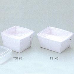 デリメイト TSシリーズ カンゴウ容器付