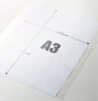 OPP袋: ピュアパック Sシリーズ (サイドシール)
