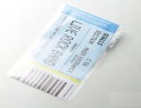 OPP袋: ピュアパック Tシリーズ(テープ付)