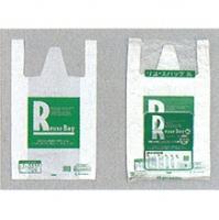 福助工業 リユースバッグ/バイオリユースバッグ