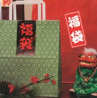 紙袋(手提げ袋) HEIKO:福袋・おたのしみ袋