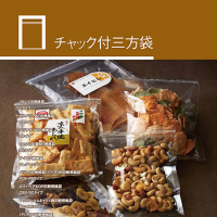 VERY PACK チャック付三方袋 (ベリーパック)